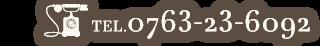 0763-23-6092